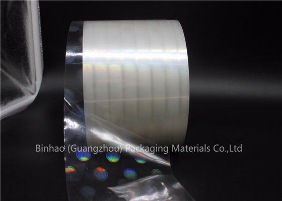 China Heat Sealable BOPP Holographic Film , Transparent Holographic Lamination Film factory
